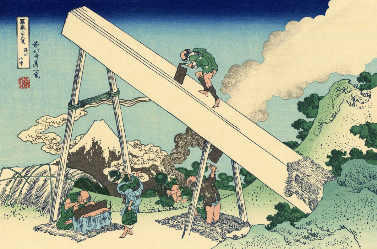 'In the Totomi Mountains' by Katsushika Hokusai (1830-1833) From the series – Thirty-Six Views of Mount Fuji